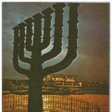 Postales: == C439 - POSTAL - JERUSALEM - THE GREAT MENORAH - 7 BRANCHED CANDELABRUM. Lote 205339621