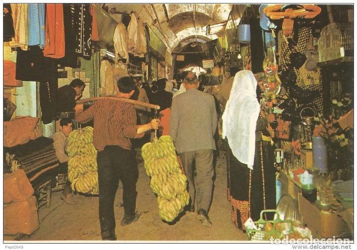 == C441 - POSTAL - JERUSALEM - UN BAZAR (Postales - Postales Extranjero - Asia)