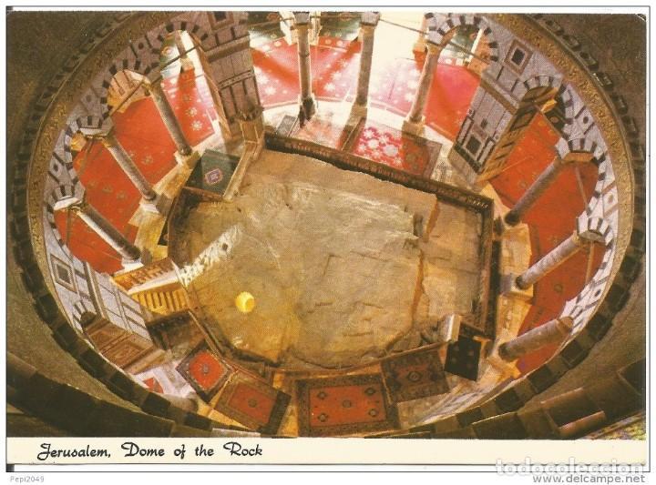 == C442 - POSTAL - JERUSALEM - DOME OF THE ROCK (Postales - Postales Extranjero - Asia)
