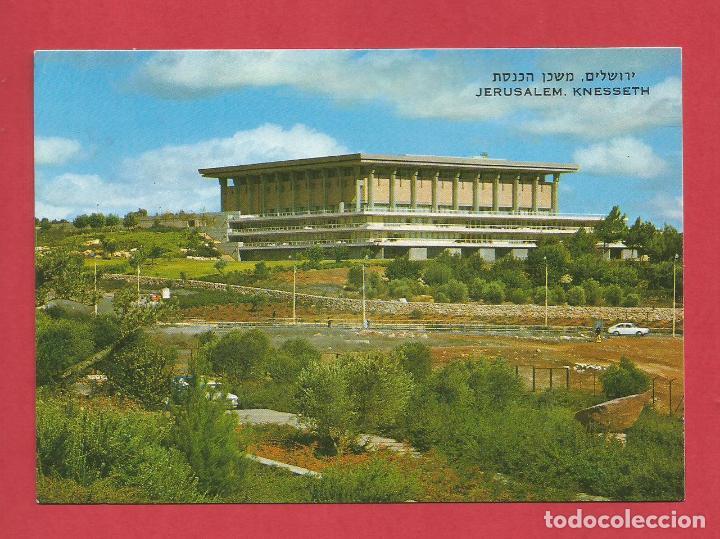 ISRAEL JERUSALEM THE KNESSETH PARLAMENTO ISRAEL´S PARLIAMENT - POSTAL - EDICIÓN PALPHOT (Postales - Postales Extranjero - Asia)