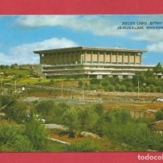 Postales: ISRAEL JERUSALEM THE KNESSETH PARLAMENTO ISRAEL´S PARLIAMENT - POSTAL - EDICIÓN PALPHOT. Lote 205357231