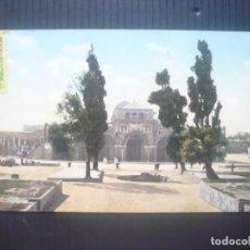 Postales: JERUSALEM-ED.FR.VESTER & CO.. Lote 205710893
