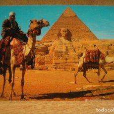Postales: EGIPTO - NO FRANQUEADA. Lote 205746098