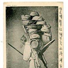 Cartes Postales: SEUL, COREA COLPORTEUR DE VASES DE LA CORPORATION DIT DES POUSSANGS. SÉOUL, CORÉE. Lote 205849876