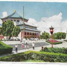 Postales: POSTAL CHINA AÑO 1959 CON SELLO Y MATASELLOS THE SUN YAT-SEN HALL , CANTON. Lote 206813880
