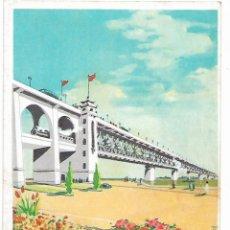 Postales: POSTAL CHINA AÑO 1959 CON MATASELLOS. Lote 206814642