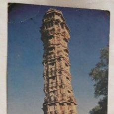 Postales: 149 VICTORY TOWER CHITTOREGARH INDIA VIJAY STAMBHA FRANQUEADA 1985 SELLOS. Lote 206999955