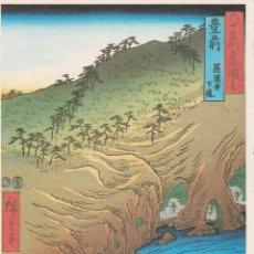 Postales: JAPON, YABAKEI VALLEY, BUZEN - ASAHI CARD - ESCRITA. Lote 207117005