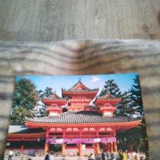 Postales: POSTAL JAPON TEMPLO DE HEIAN KYOTO. Lote 207202561