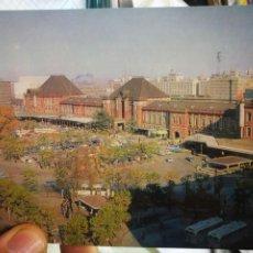 Postales: POSTAL JAPÓN TOKIO ESTACIÓN CENTRAL S/C. Lote 209126377