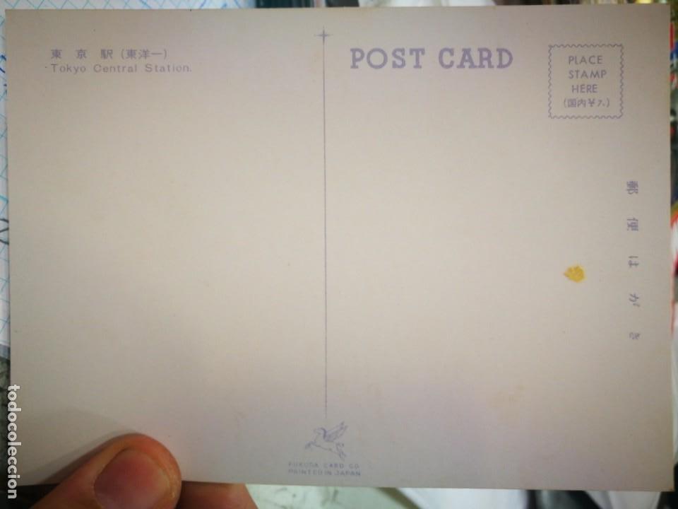 Postales: Postal Japón Tokio Estación Central S/C - Foto 2 - 209126377