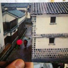 Postales: POSTAL JAPÓN A ROW OF OLD HOUSE UN THE RAIN SHOWER KURASHIKI S/C. Lote 209129343