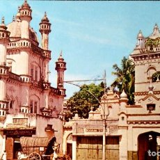 Cartes Postales: COLOMBO (CEILÁN). CP-62 MEZQUITA MOHAMMEDAN. USADA. COLOR. Lote 209305123