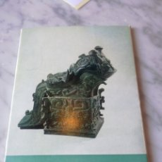 Postales: COLECCION ESCULTURAS DE BRONZE CHINAS. AÑO 1976. Lote 209641866