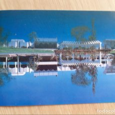 Postales: TARJETA POSTAL - CHINA - LA CASA DE HUÉSPEDES DE XINJIANG. Lote 210304648