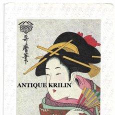 Postales: POSTAL DIPTICA EDICION FUKUI ASAHIDO .- KIOTO .- JAPON .- DIPTICA 11.5 X 16 CM.. Lote 210475322