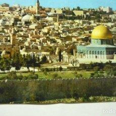 Postales: POSTAL JERUSALEM .-ESCRITA. Lote 210597328