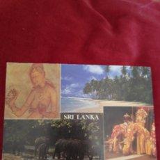 Postales: TARJETA POSTAL SRI LANKA. Lote 211386772