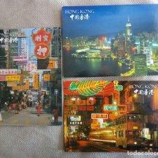 Postales: 3 POSTALES HONG KONG TAMAÑO GRANDE. 17,5 X 13 CM. AÑOS 1998, 2000 Y 2001.. Lote 214130742