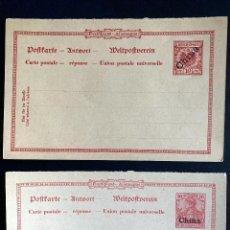 Postales: POSTKARTE KIAUTSCHOU DEUSTCHLAND CHINA. X 2. Lote 214527291