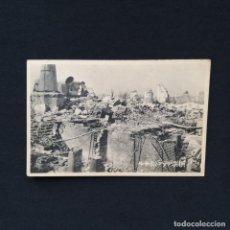 Postales: POSTAL JAPONESA TERREMOTO KANTO 1923 JAPÓN, TOKIO, YOKOHAMA,, (P283). Lote 214576193