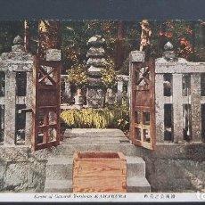 Postales: POSTAL ANTIGUA TUMBA GENERAL YORITOMO KAMAKURA JAPÓN ED. HOEIDO P373. Lote 214668545
