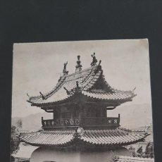 Postales: POSTAL ANTIGUA NAGASAKI JAPÓN P382. Lote 214758267
