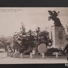 Postales: POSTAL ANTIGUA MINATOGAWA PARK KOBE JAPÓN P384. Lote 214759246