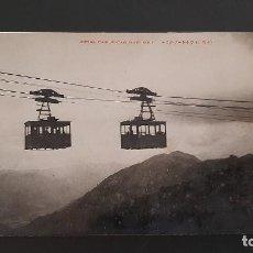 Postales: POSTAL ANTIGUA TELEFERICO HIEI MOUNTAIN JAPÓN P385. Lote 214760002