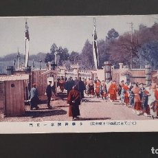 Postales: POSTAL GRAN CEREMONIA FUNERARIA DEL EMPERADOR TAISHO (YOSHIHITO) KANAGAWA TOKIO JAPÓN 1926 P390. Lote 214826816
