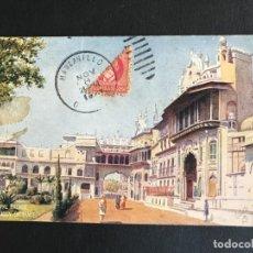 Postales: BHOPAL PALACE HOTEL, ENVIADA DESDE CUBA. Lote 216485295