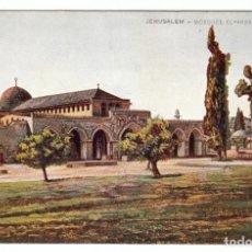 Postales: MUY ANTIGUA POSTAL. JERUSALEM - MOSQUÉE EL - AKSA. CIRCULADA 1908 PT. Lote 217349515