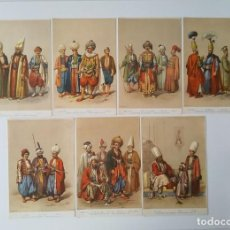 Postales: POSTALES TURQUIA, ROPA OFICIAL OTOMANA EN LA PRENSA DEL SIGLO DE LA UNCU ALREDEDOR 1825. Lote 217608755