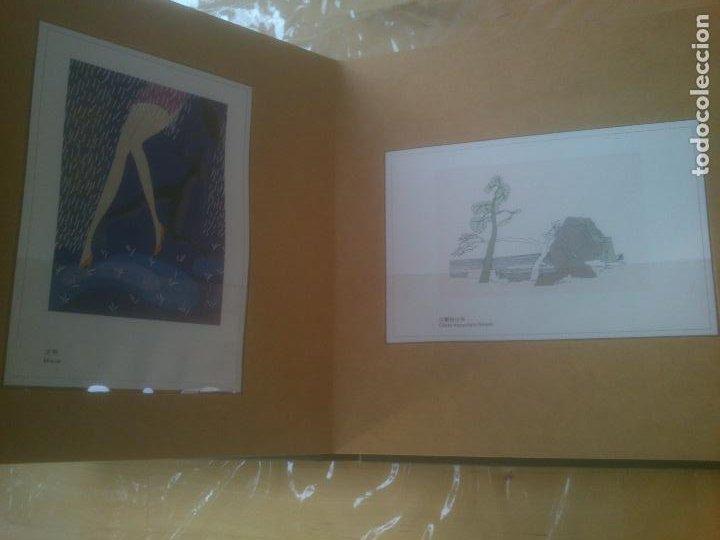 Postales: MINE MEMORY - Foto 2 - 218239141