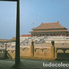 Postales: POST CARD TAIHLE PALACE BEIJING CHINA. Lote 218548585