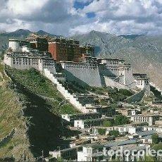 Postales: POST CARD THE POTALA PALACE TIBET CHINA. Lote 218548601