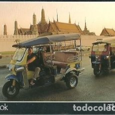 Postales: POSTAL A COLOR BANGKOK THAILAND. Lote 218548715