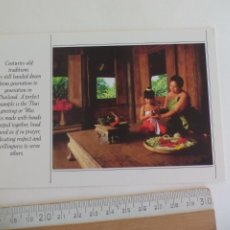 Postales: POSTAL. TAILANDIA . SIN CIRCULAR. POST CARD. Lote 218711396