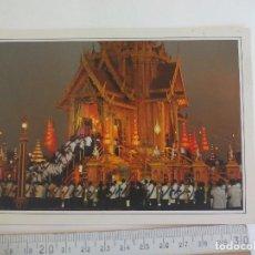 Postales: POSTAL. TAILANDIA BANGKOK 1985 MT MERU FUNERAL, QUEE RAMBAI BHAMI. SIN CIRCULAR. POST CARD. Lote 218711491