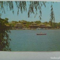 Postales: POSTAL DE CHINA . CIRCULADA A SEVILLA EN 1977. Lote 218790906