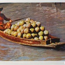 Postales: THAILAND/ CIRCULADA/( REF.D112). Lote 218982125