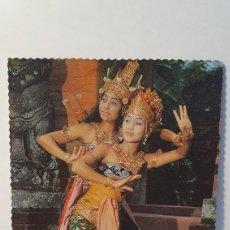 Postales: INDONESIA / PART OF RAMAYANA BALLET/ CIRCULADA/( REF.D112). Lote 218982370