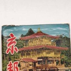 Postales: CUADERNO POSTALES KYOTO JAPÓN AÑOS 50. Lote 219096706