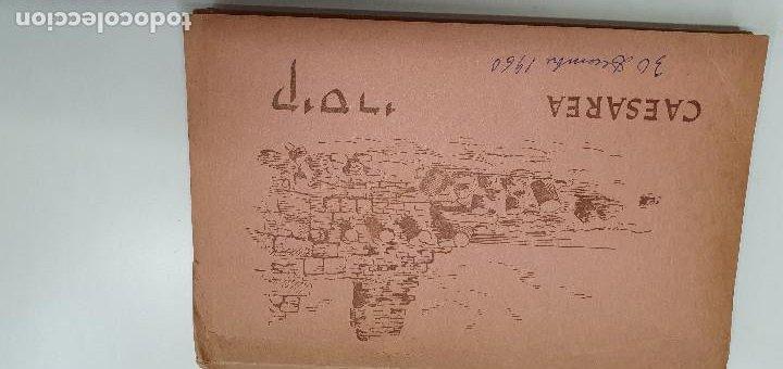 TIRA DE 10 POSTALES CESÁREA ISRAEL. AÑOS 60. MAGNIFICA CALIDAD. (Postales - Postales Extranjero - Asia)