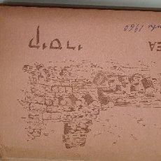 Postales: TIRA DE 10 POSTALES CESÁREA ISRAEL. AÑOS 60. MAGNIFICA CALIDAD.. Lote 219105312