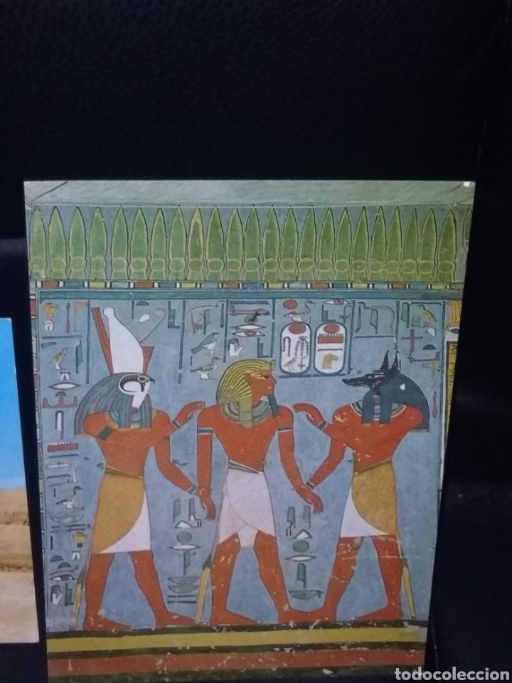 Postales: Caligrafía Arábiga en el reverso.Año 1985 ..Osiris Anubis, - Foto 4 - 219903098