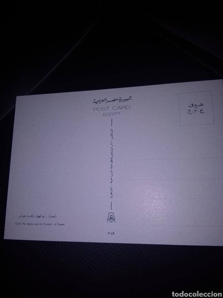 Postales: Caligrafía Arábiga en el reverso.Año 1985 ..Osiris Anubis, - Foto 5 - 219903098