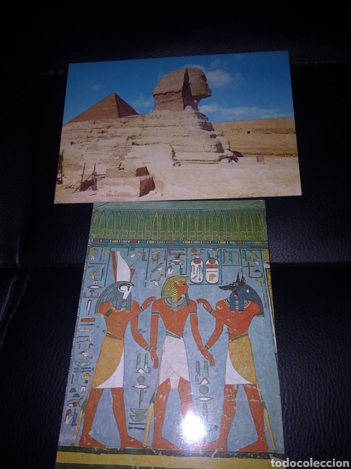 CALIGRAFÍA ARÁBIGA EN EL REVERSO.AÑO 1985 ..OSIRIS ANUBIS, (Postales - Postales Extranjero - Asia)