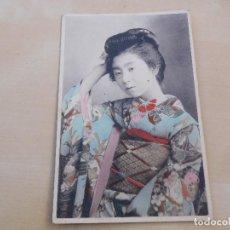 Postales: POSTAL ANTIGUA JAPONESA GEISHA. Lote 221145495