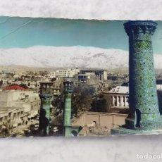 Postales: POSTAL IRAN TEHERAN. CIRCULADA. Lote 221530273